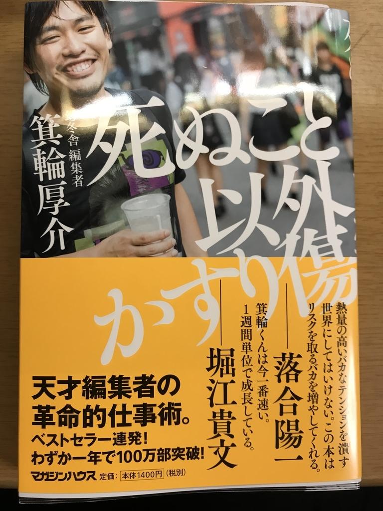 f:id:mizuki19980513:20180902222931j:plain