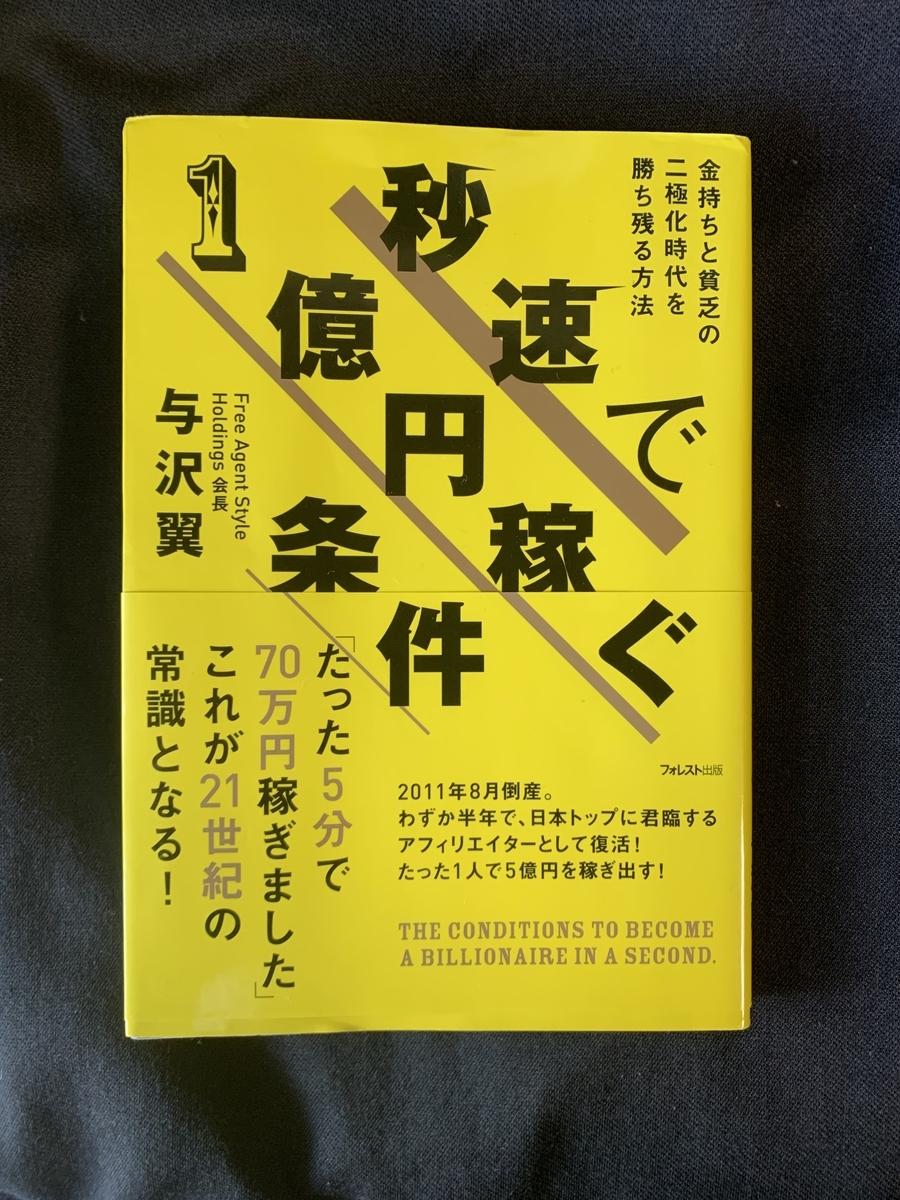 f:id:mizuki19980513:20201113114520j:plain