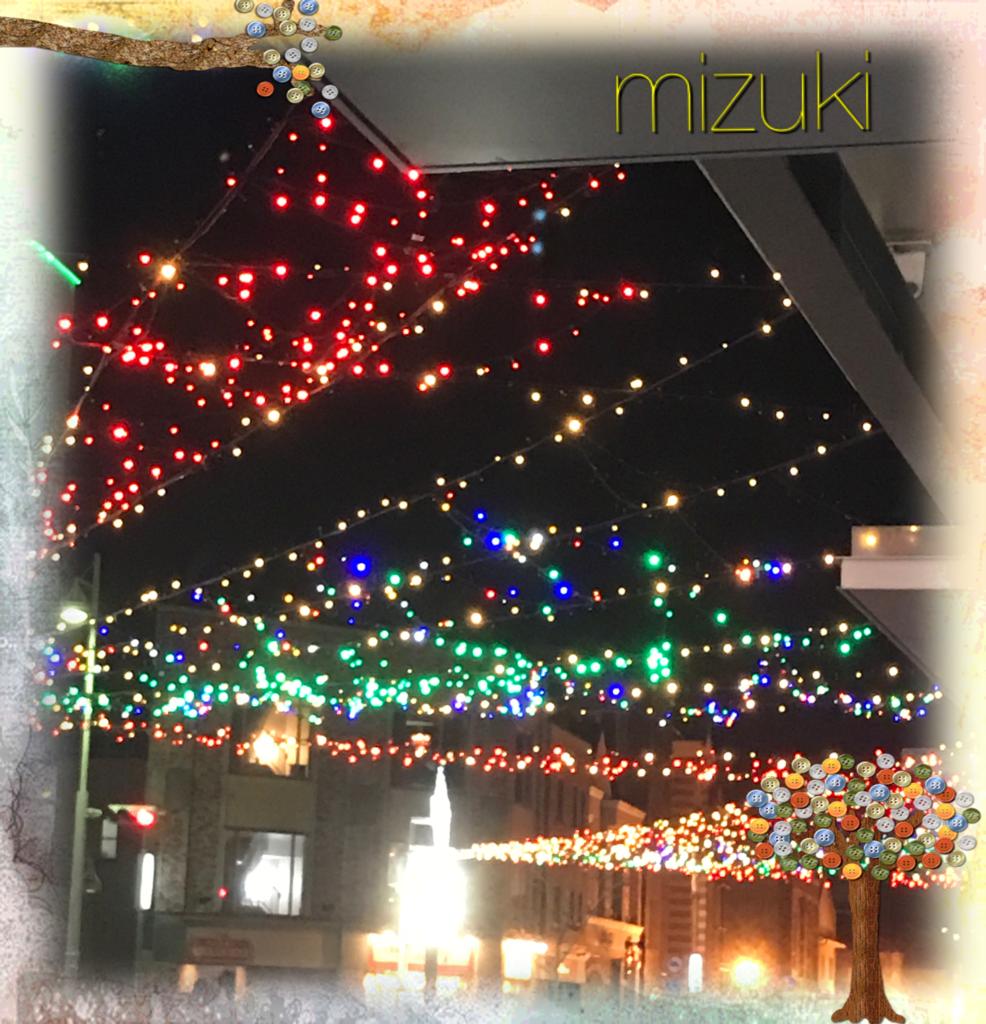 f:id:mizuki5482:20161216181610p:plain