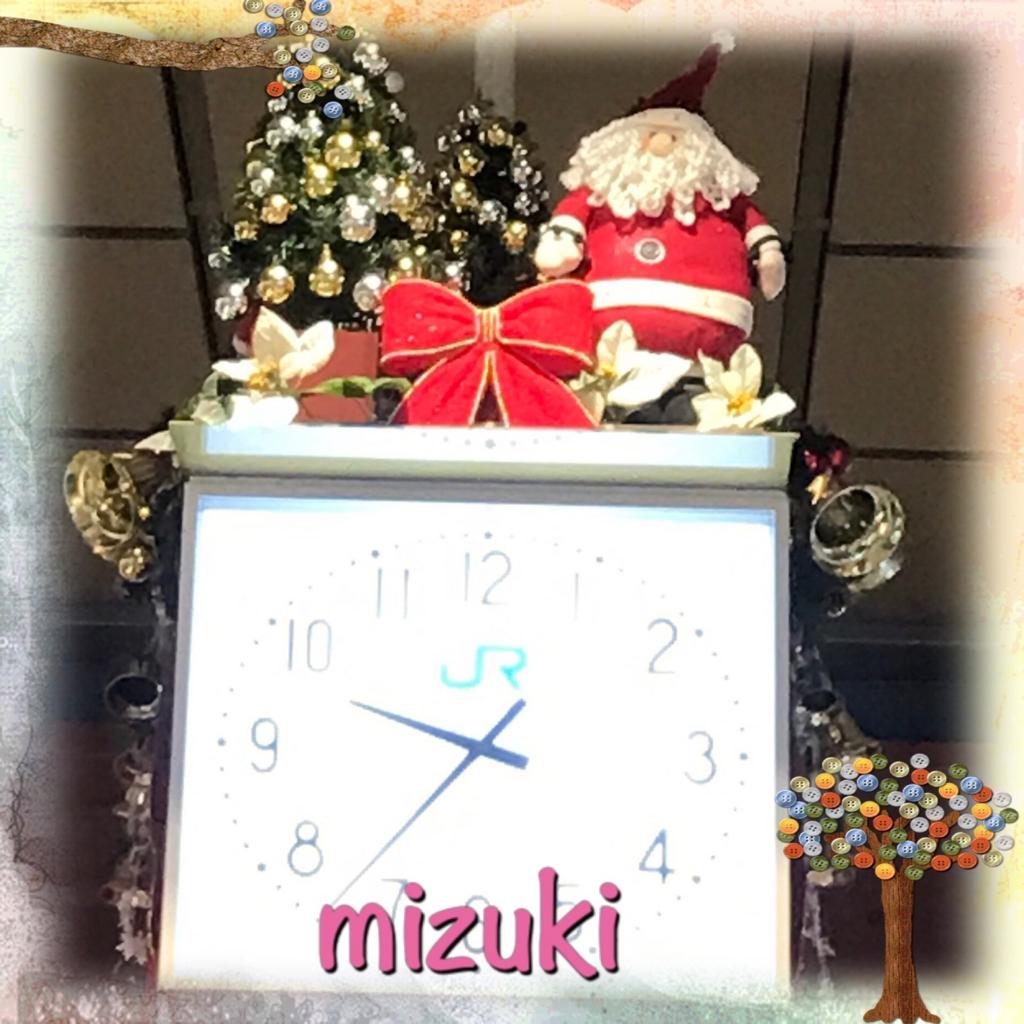 f:id:mizuki5482:20161219153839j:plain