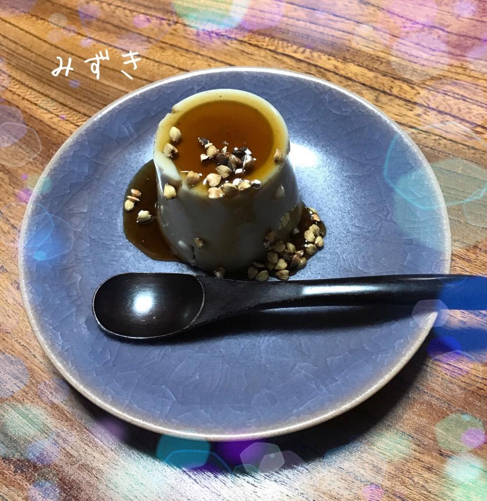 f:id:mizuki5482:20170111135023j:plain