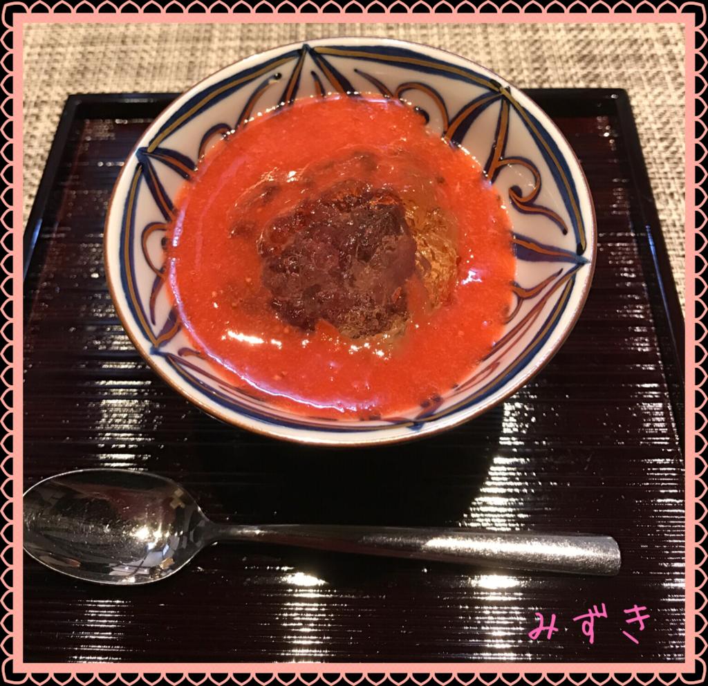 f:id:mizuki5482:20170307113725p:plain