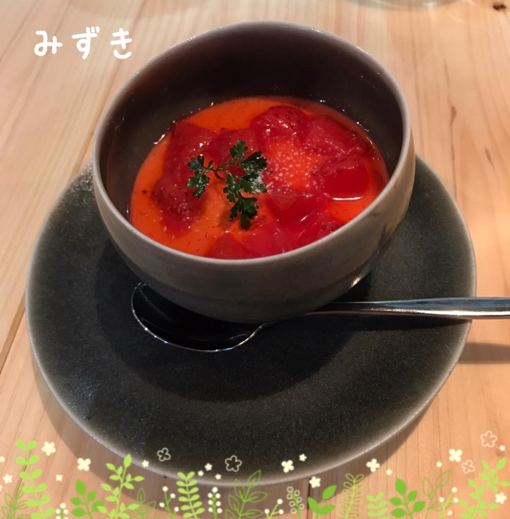 f:id:mizuki5482:20170421101342j:plain