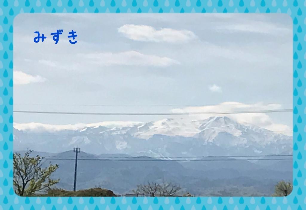 f:id:mizuki5482:20170426164903j:plain