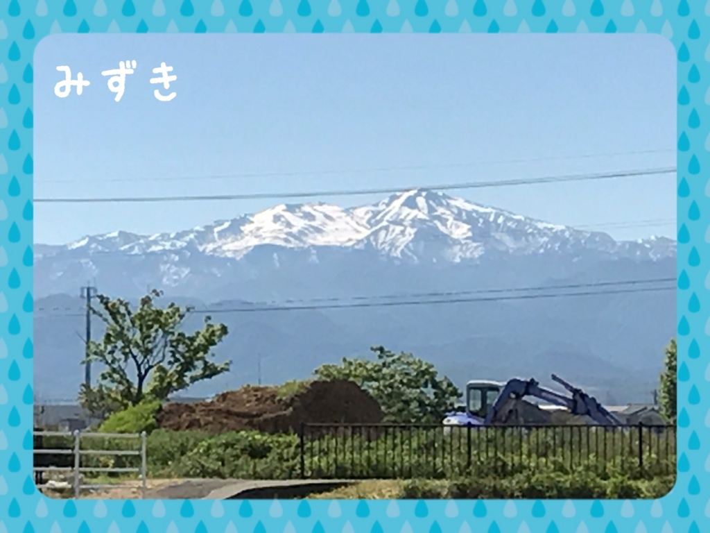 f:id:mizuki5482:20170519105022j:plain