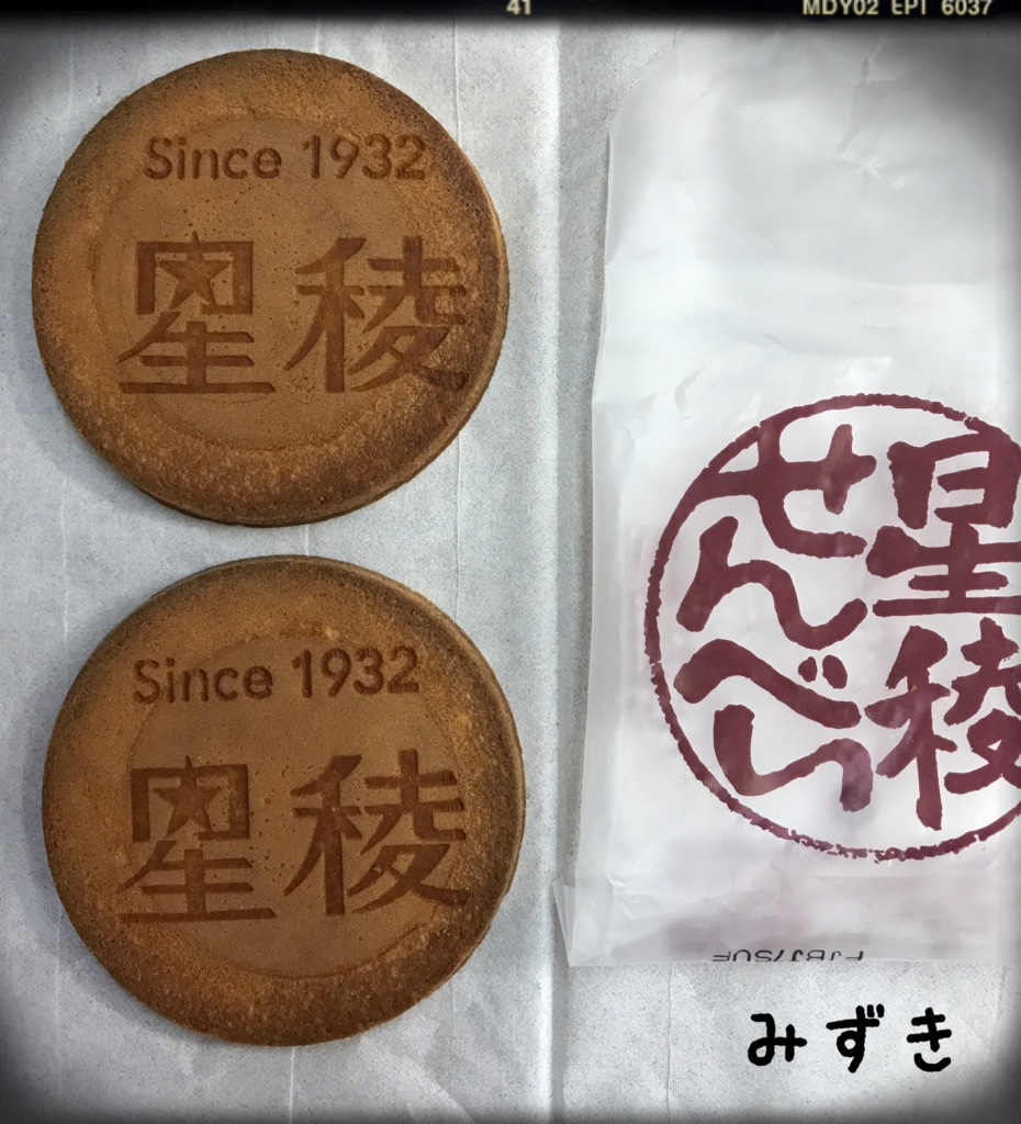 f:id:mizuki5482:20170526121141j:plain