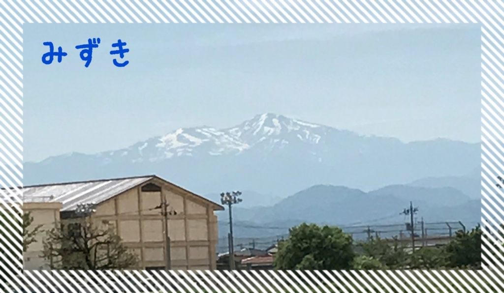 f:id:mizuki5482:20170609125414j:plain