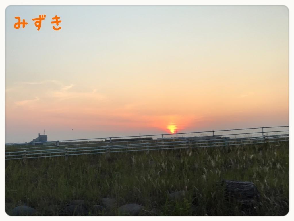 f:id:mizuki5482:20170620113131j:plain