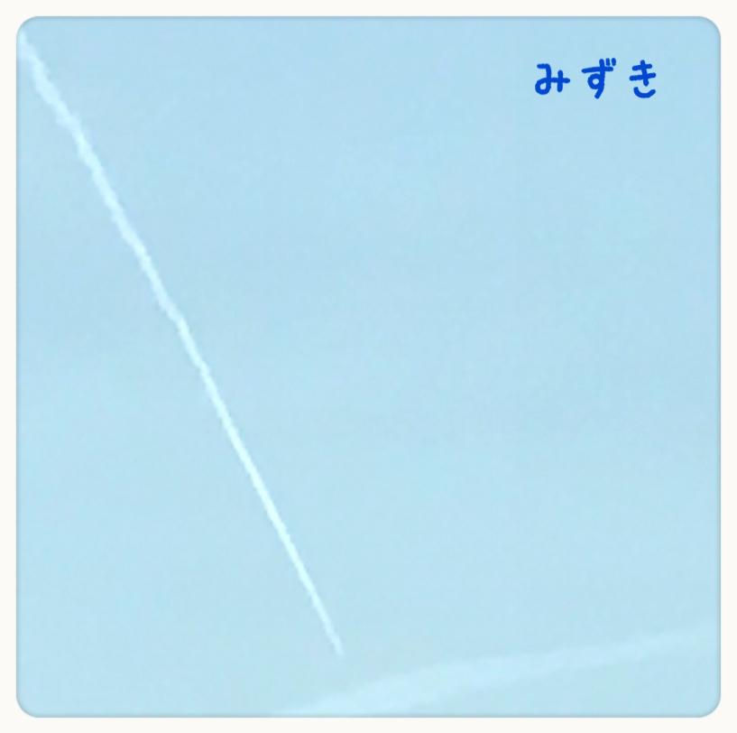 f:id:mizuki5482:20170626122403j:plain