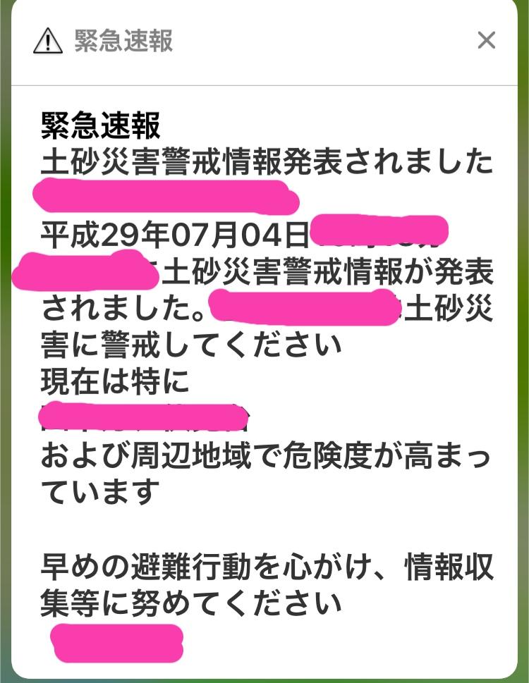 f:id:mizuki5482:20170704110737j:plain