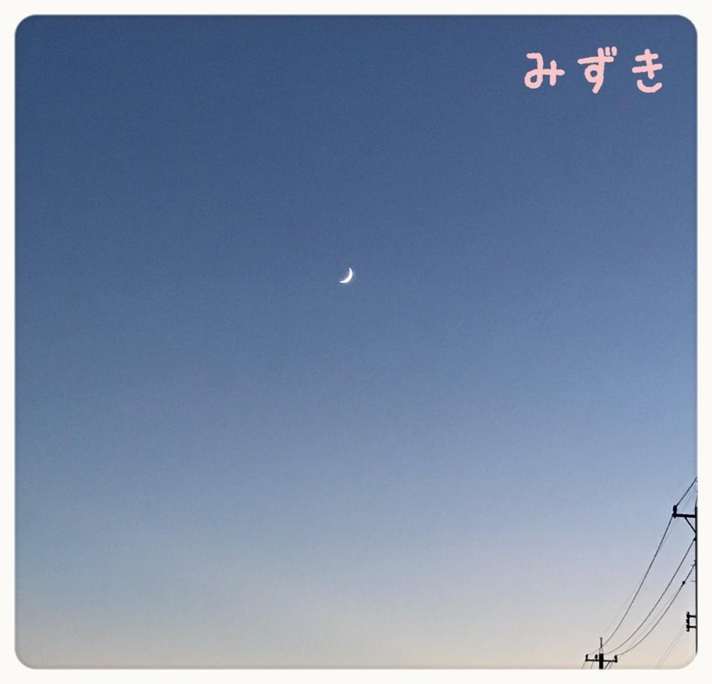 f:id:mizuki5482:20170801094404j:plain