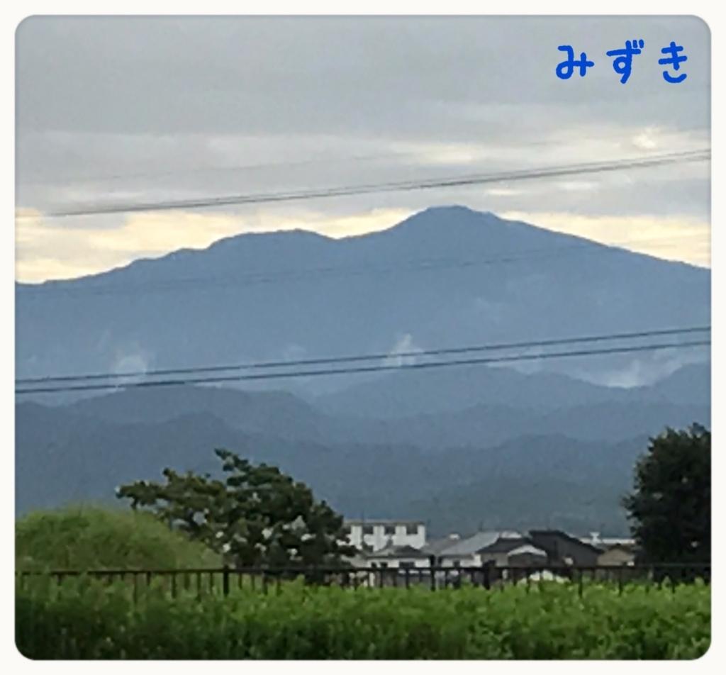 f:id:mizuki5482:20170901104138j:plain