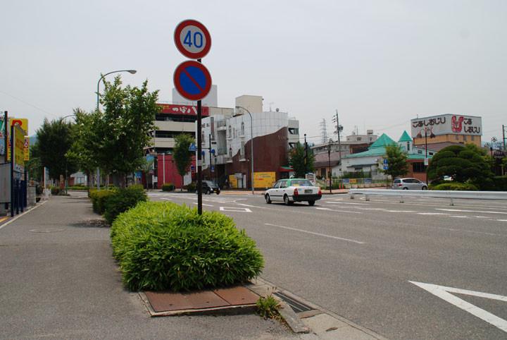 f:id:mizuki_akise:20090628151545j:image