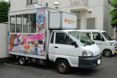 f:id:mizuki_akise:20090809221131j:image