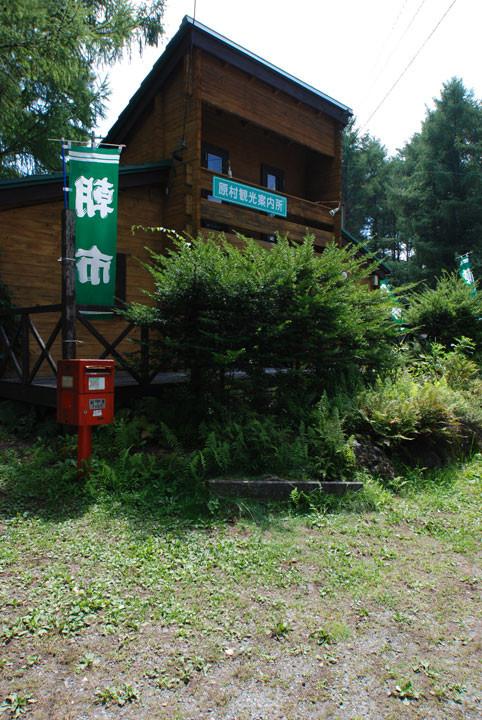 f:id:mizuki_akise:20090906200550j:image