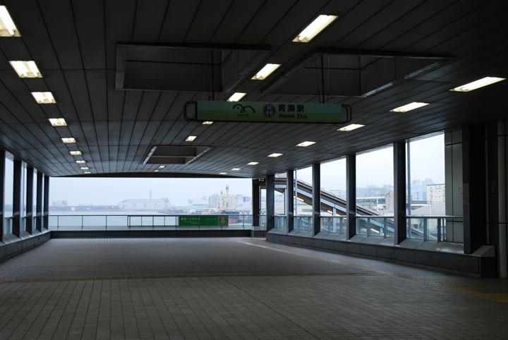 f:id:mizuki_akise:20091123202319j:image