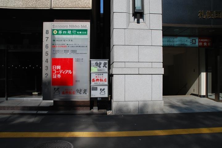 f:id:mizuki_akise:20100619225417j:image