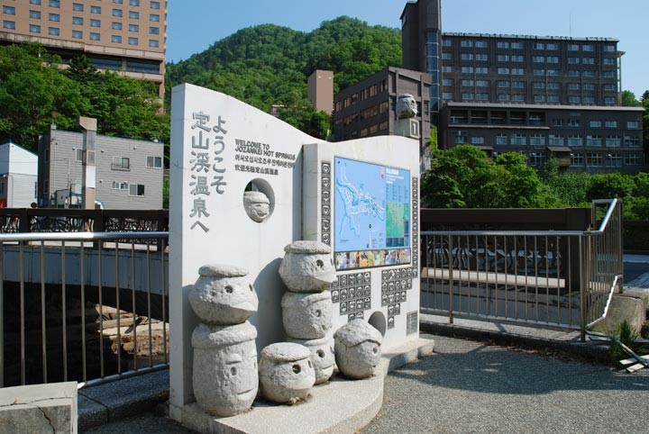 f:id:mizuki_akise:20100619225716j:image