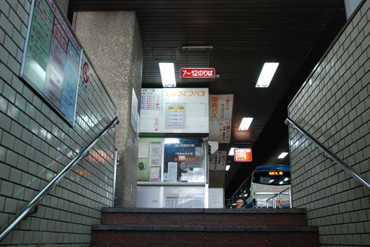 f:id:mizuki_akise:20100619225722j:image