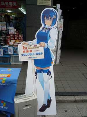f:id:mizuki_akise:20101024093655j:image