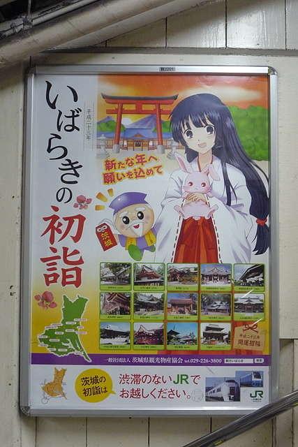 f:id:mizuki_akise:20101219104836j:image
