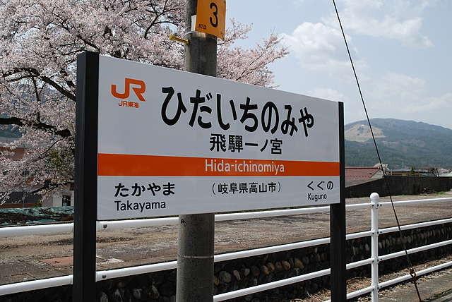 f:id:mizuki_akise:20110509222153j:image