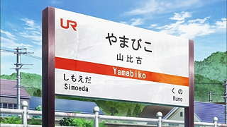 f:id:mizuki_akise:20110509222154j:image