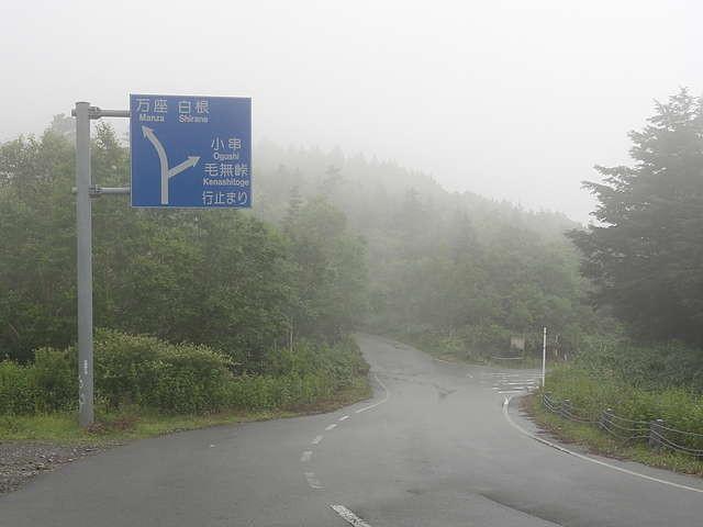 f:id:mizuki_akise:20110807200527j:image