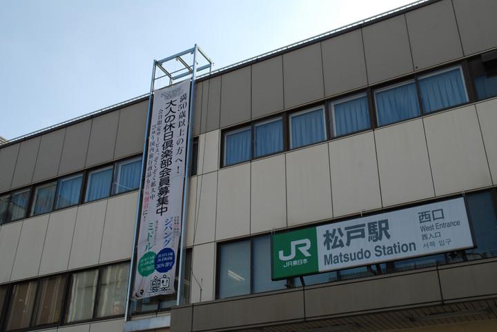f:id:mizuki_akise:20110911144726j:image