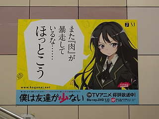 f:id:mizuki_akise:20111016135858j:image