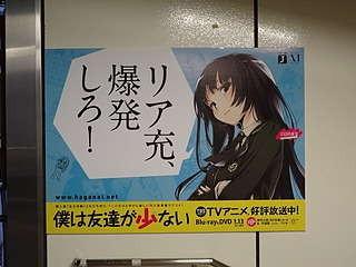 f:id:mizuki_akise:20111016135859j:image