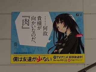 f:id:mizuki_akise:20111016135901j:image