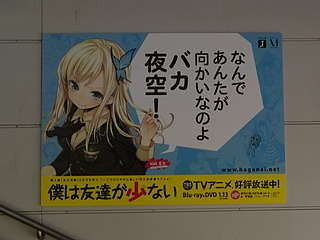 f:id:mizuki_akise:20111016135902j:image