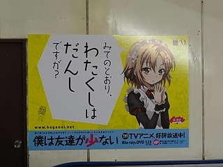 f:id:mizuki_akise:20111016140051j:image