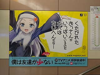 f:id:mizuki_akise:20111016140055j:image