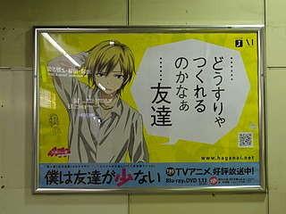 f:id:mizuki_akise:20111016140207j:image
