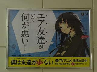 f:id:mizuki_akise:20111016140208j:image