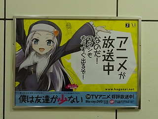 f:id:mizuki_akise:20111016140210j:image