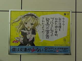 f:id:mizuki_akise:20111016140211j:image