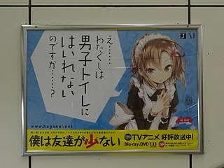 f:id:mizuki_akise:20111016140212j:image