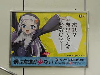 f:id:mizuki_akise:20111016140314j:image