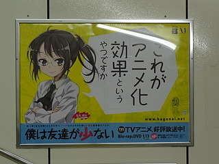 f:id:mizuki_akise:20111016140316j:image