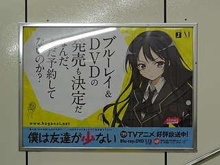 f:id:mizuki_akise:20111016140317j:image
