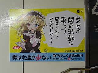 f:id:mizuki_akise:20111016140318j:image