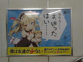 f:id:mizuki_akise:20111016140319j:image