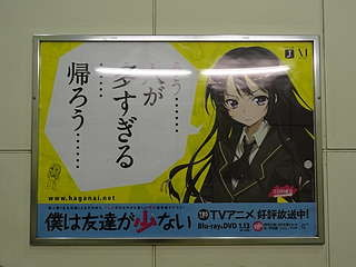 f:id:mizuki_akise:20111016140321j:image