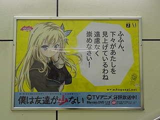 f:id:mizuki_akise:20111016140322j:image