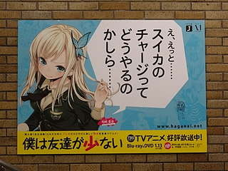 f:id:mizuki_akise:20111016140437j:image
