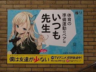 f:id:mizuki_akise:20111016140438j:image