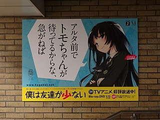 f:id:mizuki_akise:20111016140439j:image
